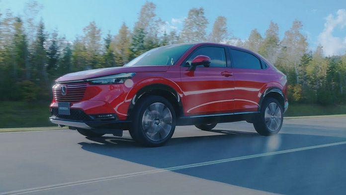 Az új Honda HR-V